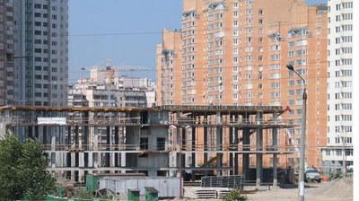 Centre Commercial Materik, Kiev, Ukraine